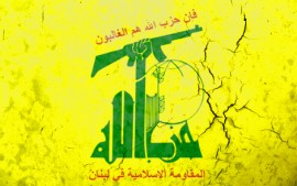 Stepping On Hezbollah's Neck While Going For Iran's Jugular