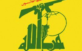 Deadly Hezbollah Protest In Beirut