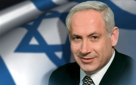Netanyahu Visits Airport Where Brother Died