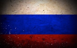 Russia Deploys Warships To Philippines