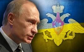 Ukraine Shuts Down Border
